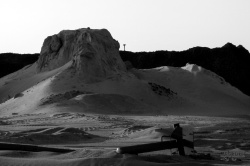 Hill of Bulk Cargo Creamy White